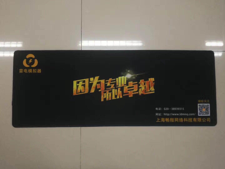 【产品发布】雷电模拟器神武专版上线(神武玩家请....