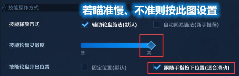 分享王者荣耀通用宏与设置——預购、換装等【更新至S14】